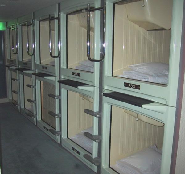 Hôtel à capsule